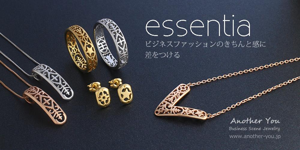 essentia series jewelry
